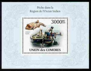 Comoro Islands 2009 Fishing in Indian Ocean perf m/sheet ...