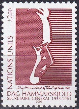 United Nations Geneva #376  MNH  CV $2.50  (Z1576)