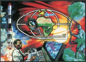 Comoro Isl 392 sheet,MNH. Europe-Africa 1978.Map & satellite.