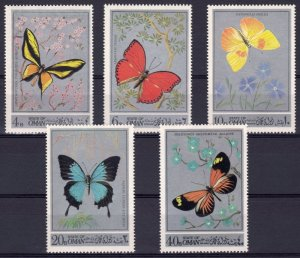 Oman 1970 BUTTERFLIES Set (5v) Perforated Mint (NH)