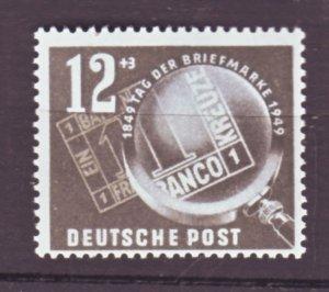 J22432 Jlstamps 1949 germay ddr set of 1 mnh #b14 stamps
