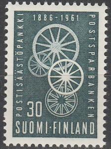 Finland #382  MNH F-VF  (SU2356)