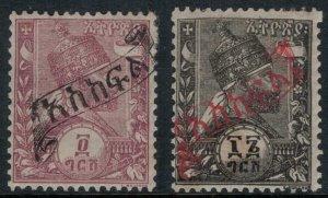 Ethiopia #J3,7*  CV $2.00