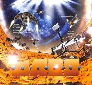 A0179 - BURUNDI - ERROR 2012  IMPERFORATED stamp SHEET:  space ASTRO Mars