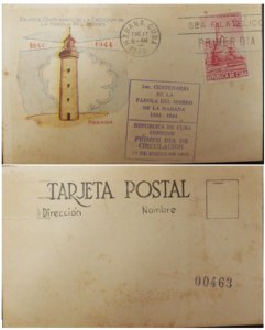 A) 1949, CUBA, CENTENARY OF THE LIGHTHOUSE OF THE MORRO OF HAVANA, F