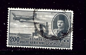 Egypt C50 Used 1947 issue