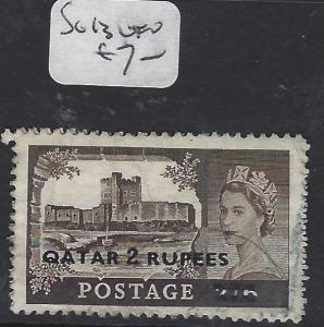 QATAR   (P0503B)  ON GB QEII SG 13   VFU