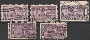 E15 United States Used Special Delivery lot of 5