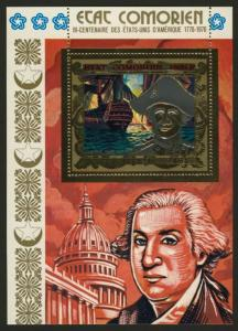 Comoro Islands 173 MNH Ship, John Paul Jones, US Bicentennial