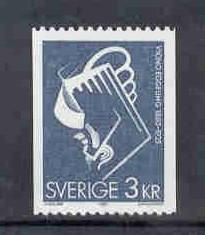 Sweden Sc 1333 1980  Viking Eggeling stamp mint NH
