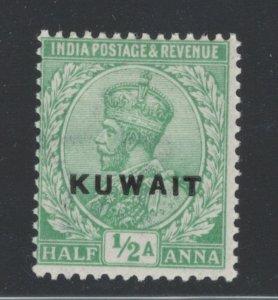 Kuwait 1923 Overprint 1/2a Scott # 1 MH