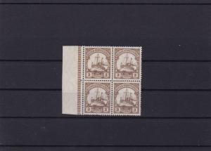German Colonies South West Africa  Yacht Type mint never hinged stamps  R20958