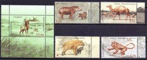 Moldova. 2016. 980-83, bl75. Extinct animals, dinosaurs. MNH.