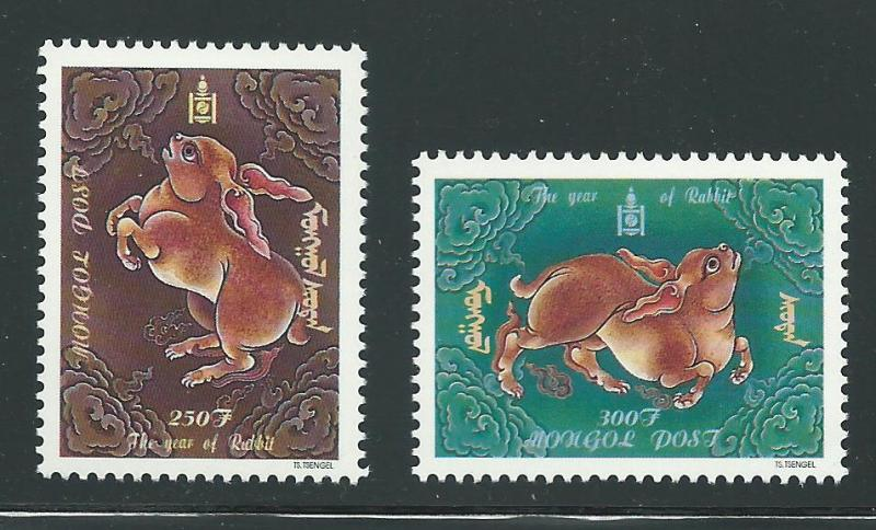 1999 Mongolia SC #2359-2360 Unused Never Hinged
