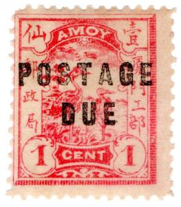 (I.B) China Local Post : Amoy 1c (postage due)