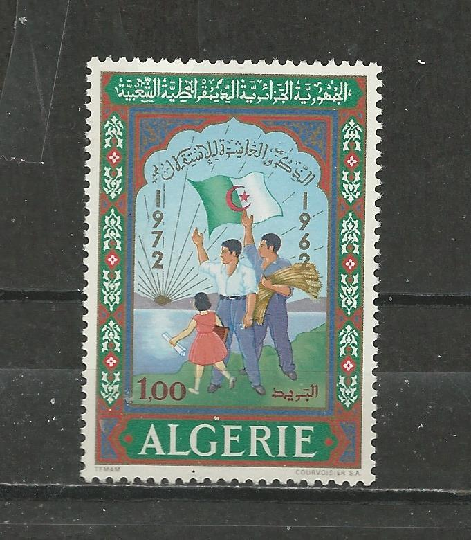 Algeria Scott catalogue # 483