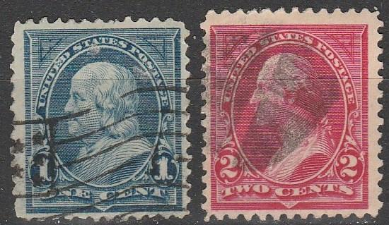 US #264-5 F-VF Used CV $4.10 (A6905)