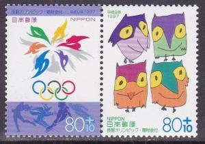 Japan 1997 Semi-Postal Pair Winter Olympic Games 1998 Nagano, Japan  VF/NH/(**)