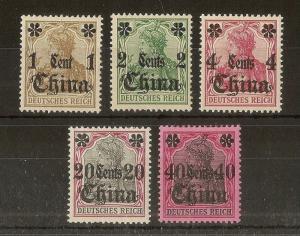 German PO's in China 1905 Mint Values Cat£98 (5v)