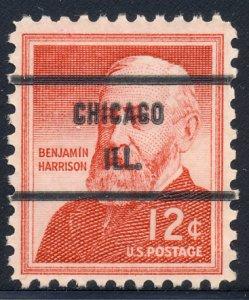 Chicago IL, 1045-71 Bureau Precancel, 12¢ Harrison