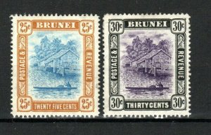 Brunei 1907-10 25c and 30c View on Brunei River MH
