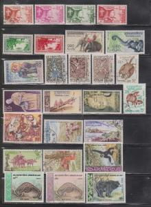 LAOS - Collection Of Mint Hinged And Used Stamps - Good Value - CV $51.00