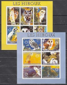 Congo Dem. Rep., 2003 Cinderella. Owls on 2 IMPERF sheets of 6.