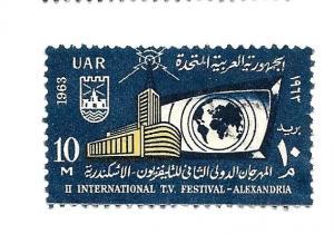 United Arab Emirates 1963 - U - Scott #589
