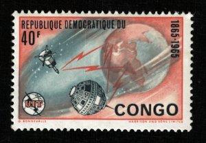 Space 1965 The 100th Anniversary of ITU Congo 40F (TS-538)