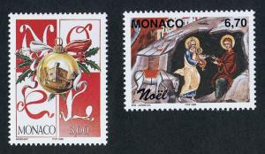 Monaco 2100-1 MNH Christmas Ornament, Nativity, Animals