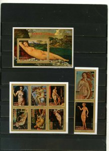 AJMAN 1971 PAINTINGS OF VENUS/NUDES SET OF 8 STAMPS & S/S IMPERF. MNH
