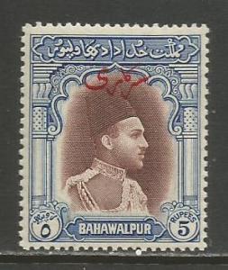 Pakistan-Bahawalpur  #O23  MVLH  (1948) c.v. $1.10