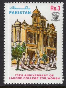 Pakistan 880 MNH VF