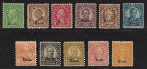 Kansas Overprints - Complete Set OG/NH  #658-668