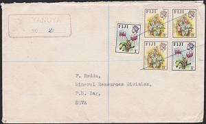 FIJI 1975 Registered cover to Suva ex YANUYA - stamps cancelled manuscript..5806