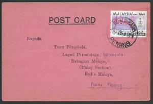 MALAYASIA PENANG 1966 Radio card KEPALA BATAS / PENANG cds.................12684