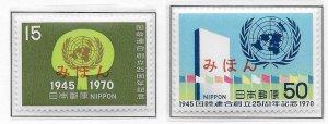 Japan 1046-47 25th UN set MIHON MNH