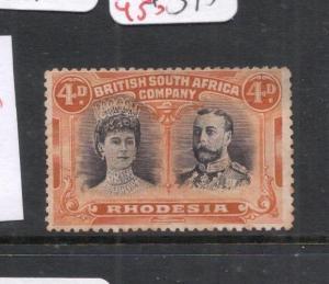Rhodesia Double Head SG 138 Gash in Ear Catalog 600 GBP MOG (7ddj)