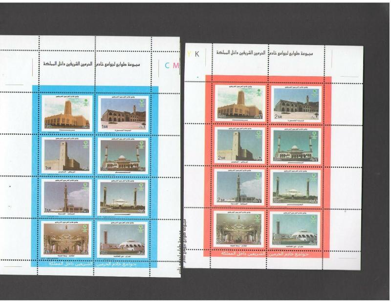 SAUDI ARABIA : Sc. 1344-45 / **VARIOUS MOSQUES**/ 2 SHEETS  OF 8 EACH  / MNH.