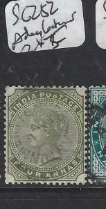 ADEN INDIA USED IN FORERUNNERS  (PP2604B)  ADEN  CANTONM 4A   SG Z52    CDS  VFU