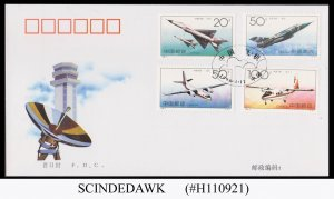 CHINA - 1996 CHINESE AIRCRAFT / AVIATION FIRST DAY COVER