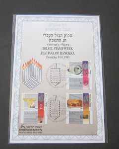Israel 1993 Festival of HANUKKAH Souvenir Left
