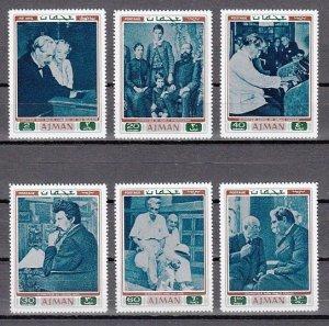Ajman MNH Set Of 6 Albert Schweitzer