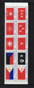 #1135a  BLOCK of 10 FLAGS set - **NH**  cv$25.00