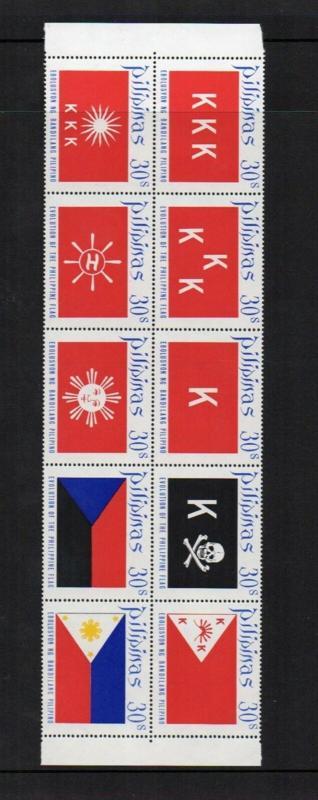 #1135a  BLOCK of 10 FLAGS set - **NH**  cv$25.00