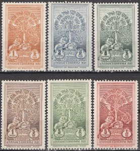 Ethiopia; 1930: Sc. # 210-216: **/MNH Cpl. Set