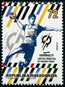 HERRICKSTAMP NEW ISSUES MACEDONIA World Men's Handball Championship