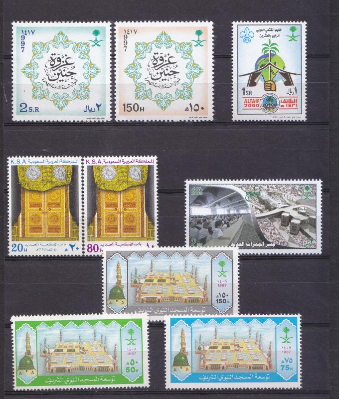 Lot  OF 5 Complete SET From SAUDI ARABIA 1980-88 ISSUE  All MNH
