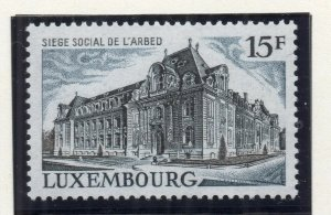 Luxembourg 1971 Early Issue Fine Mint Hinged 15F. NW-135482