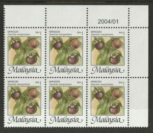 Malaysia 2004 Fruits Mangosteens RM1 6V Block Margin Plate MNH SG#1095d M2105